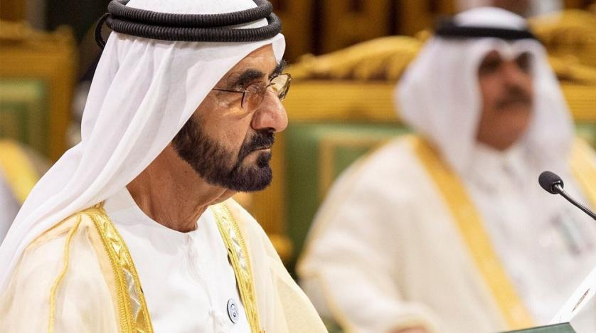 New 'Golden Card' To Bring Permanent Residency In UAE