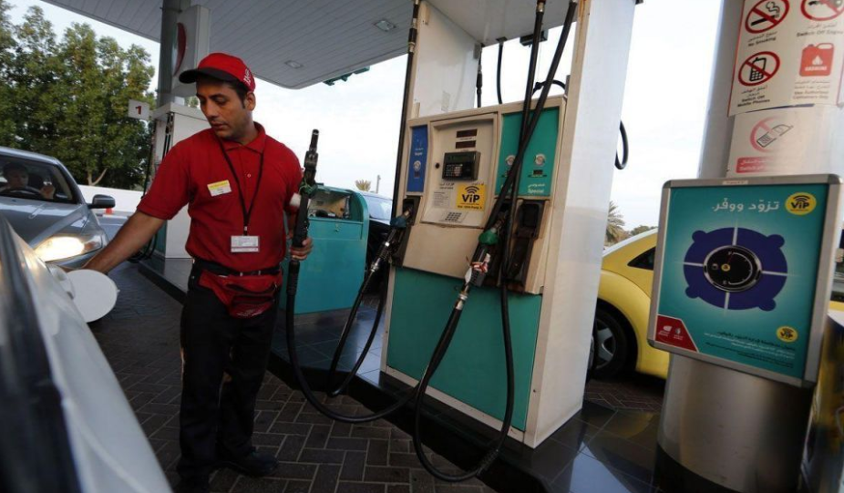 UAE Petrol Prices to Increase in June