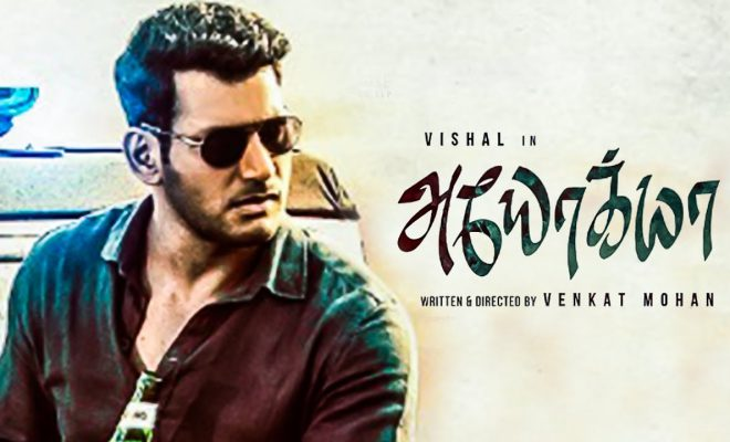 Ayogya-Tamil  Movie in Abu Dhabi