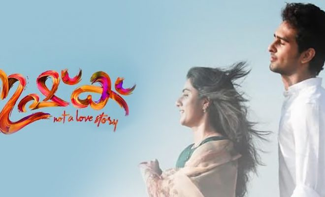 ISHQ-Malayalam  Movie in Abu Dhabi