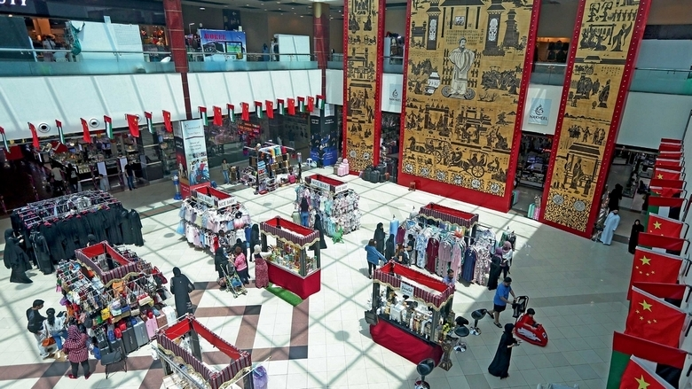 UAE-China trade surges 11.3% in Jan-May period