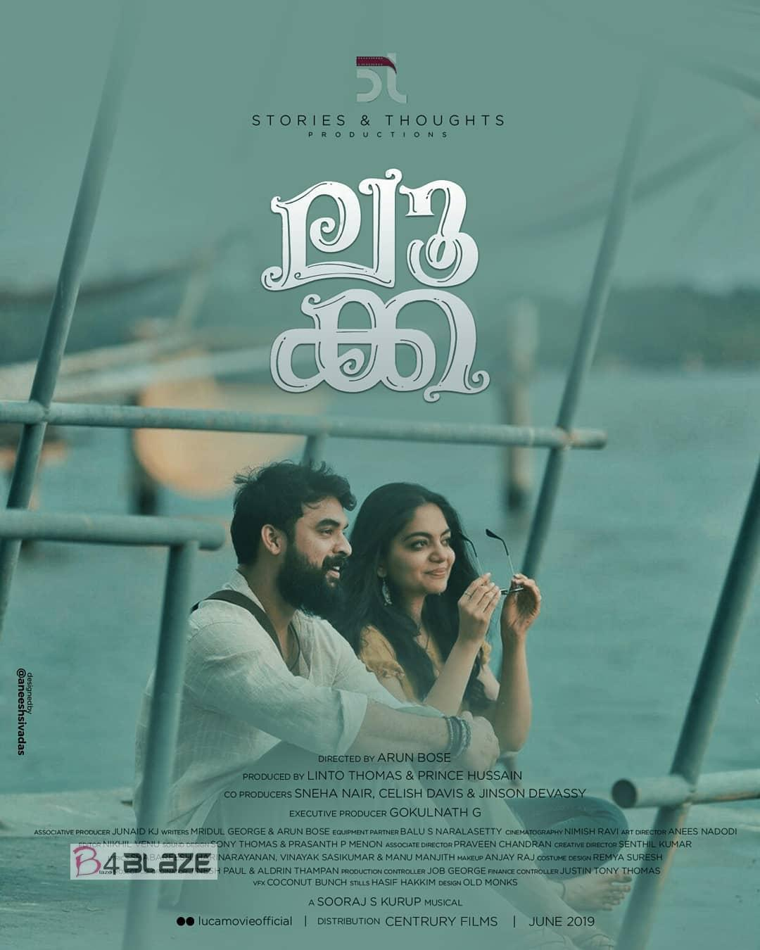 Luca Malayalam Movie @ abudhabi