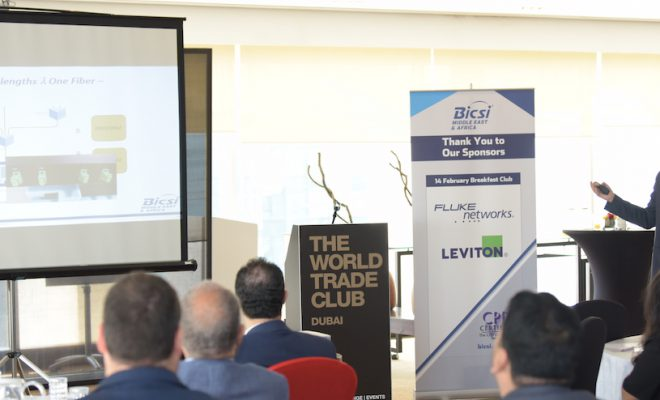 2019 BICSI MEA Breakfast Club Highlights Strategies for Preparing Cabling Networks for Future Intelligent Buildings