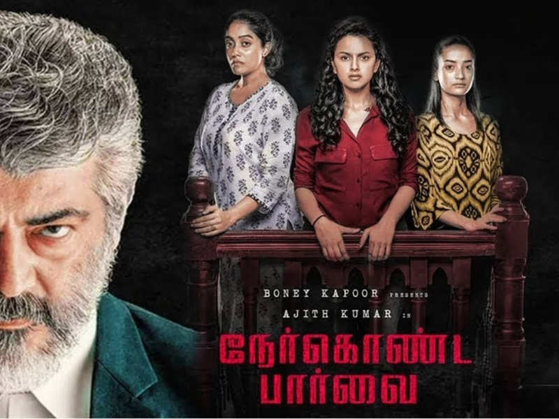 Nerkonda Paarvai 2019 Tamil Movie in Abu Dhabi