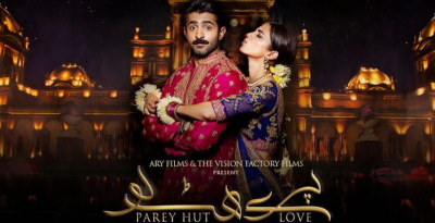 Parey Hut Love 2019 Urdu Movie in Abu Dhabi