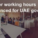 UAE announces shorter working hours for Government Staff