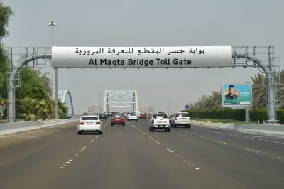 Abu Dhabi toll: New update on fines announced