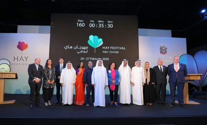 Book lovers, rejoice: Hay Festival is coming to Abu Dhabi
