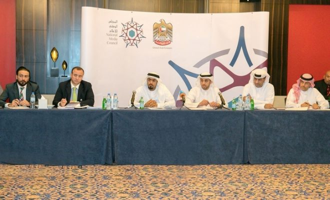 NMC discuss social media standards, media jobs for Emiratis