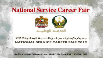 National Service Career Fair 2019 Education Event in Abu Dhabi