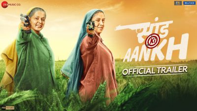 Saand Ki Aankh 2019 Hindi Movie in Abu Dhabi