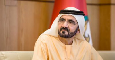 Sheikh Mohammed's emotional message on father's death anniversary