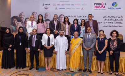 ZULEKHA HOSPITAL'S 'PINK IT NOW' BREAST CANCER CAMPAIGN SEES  OVER 10000 FREE SCREENINGS OVER THE YEARS