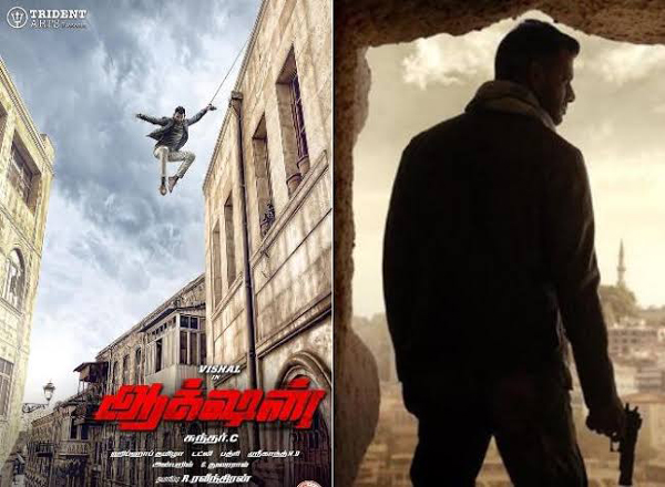 Action 2019 vishal tamil movie