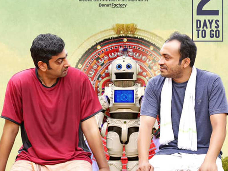 Android Kunjappan Version 5.25 (2019) Malayalam Movie in Abu Dhabi