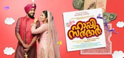 Happy Sardar 2019 Malayalam Movie in Abu Dhabi
