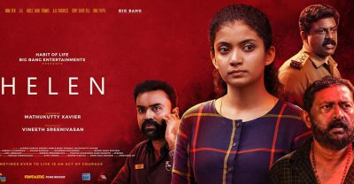 Helen 2019 Malayalam Movie in Abu Dhabi