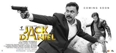 Jack & Daniel 2019 Malayalam Movie in Abu Dhabi