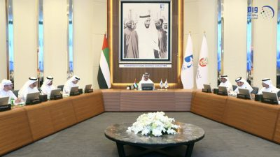 Sheikh Mohamed presides over Supreme Petroleum Council meeting