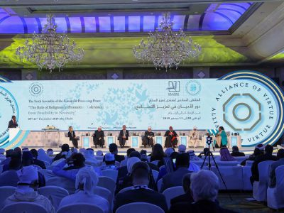 New Charter to bring about peace, religious freedom