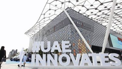 50-year challenge to kick off the UAE Innovation Month