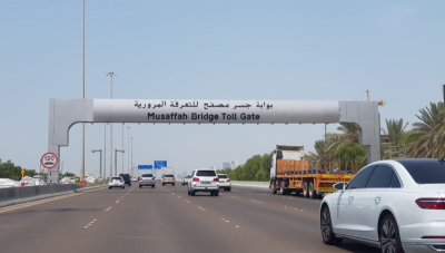Abu Dhabi toll system: Grace period for unregistered vehicles