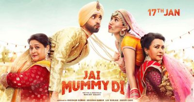 Jai Mummy Di 2020 Hindi Movie in Abu Dhabi