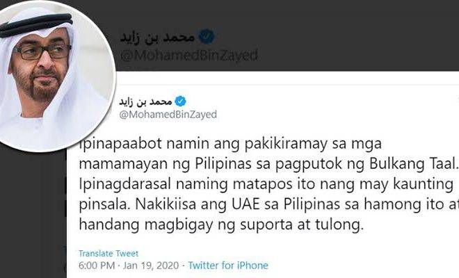 Sheikh Mohamed tweets support for Filipinos