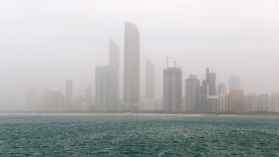 UAE weather: Temperature drops to 1.4°C; will it rain this weekend?