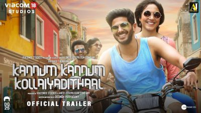 Kannum Kannum Kollaiyadithaal 2020 Tamil Movie in Abu Dhabi