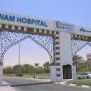 Al Ain Tawam Hospital dedicated to covid-19 patients
